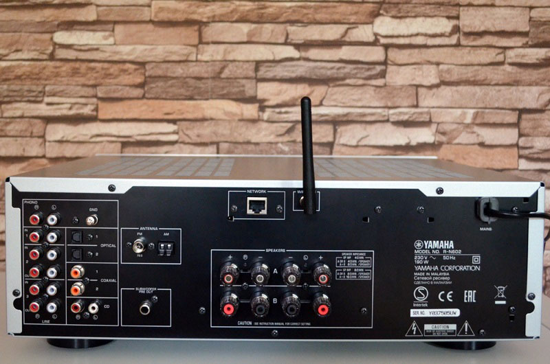 Unverzichtbar: Die WLAN-Antenne ist neben dem LAN-Anschluss die Eintrittskarte ins Heimnetzwerk.