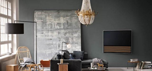 beovision horizon flexibles und minimalistisches tv ger t lite das lifestyle technik magazin. Black Bedroom Furniture Sets. Home Design Ideas