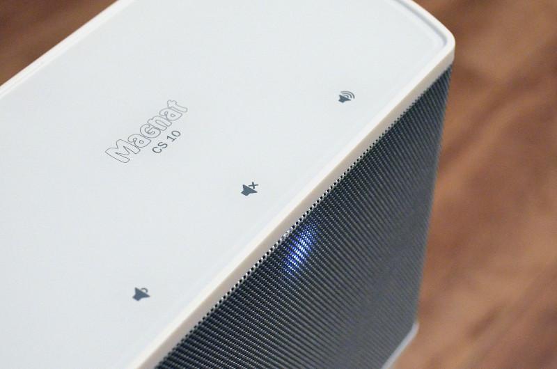 Benutzerfreundlich und optisch gelungen: Die Oberseite der CS-Lautsprecher (hier CS 10) hält drei Sensortasten bereit.