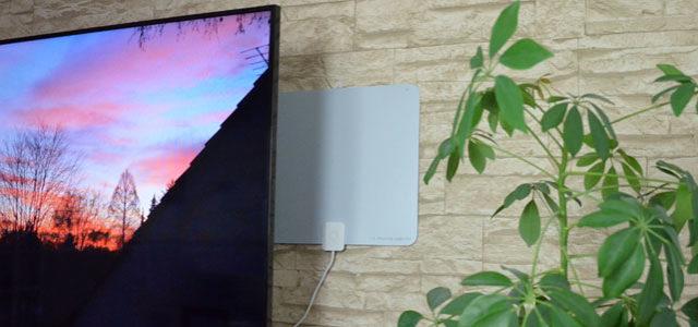 Oehlbach XXL Razor Flat – Extrem flache DVB-T2-Antenne für ausgezeichneten TV-Empfang