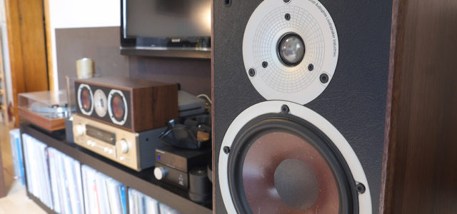 Dali Spektor-Serie – anspruchsvoll-hübsche Klanglösung für Heimkino-Einsteiger