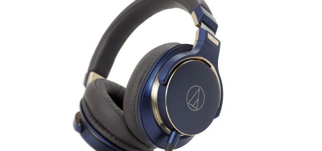 Audio-Technica präsentiert Special-Edition-Modell des erfolgreichen Kopfhörers ATH-MSR7