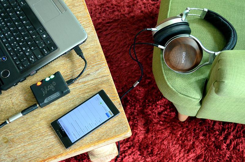 In Teamarbeit mit einem D/A-Wandler wie dem Chord Mojo macht der AH-D7200 sogar Laptops und Smartphones zur High-End-Anlage.