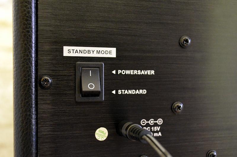 Energie sparen leicht gemacht: Der BB-860 verfügt über einen Stromsparmodus, der manuell (de)aktiviert werden kann.