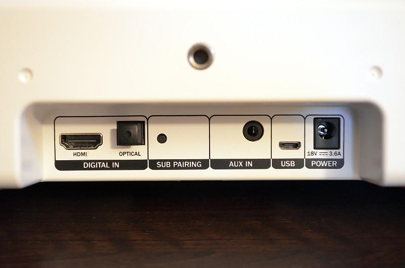 Die Cinebar One steht kabelgebundenen Zuspielmöglichkeiten sehr aufgeschlossen gegenüber.