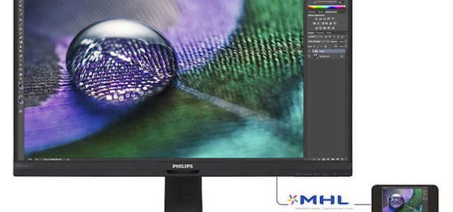 Produktiver arbeiten und die Umwelt schonen mit Philips Monitoren