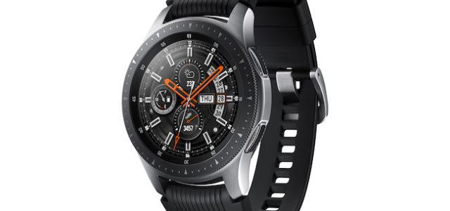 Galaxy Watch: Immer verbunden, egal wo man ist