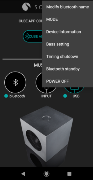 190519.Soundgil-app-screenshot10