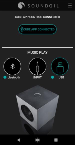 190519.Soundgil-app-screenshot8