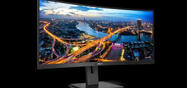 34 Zoll-Monitor Philips 346B1C mit USB-C-Dock: atemberaubende Bilder, starke Features