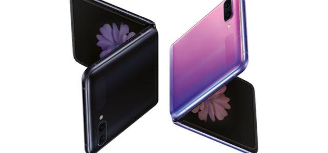 Die Zukunft neu geformt: Das Galaxy Z Flip