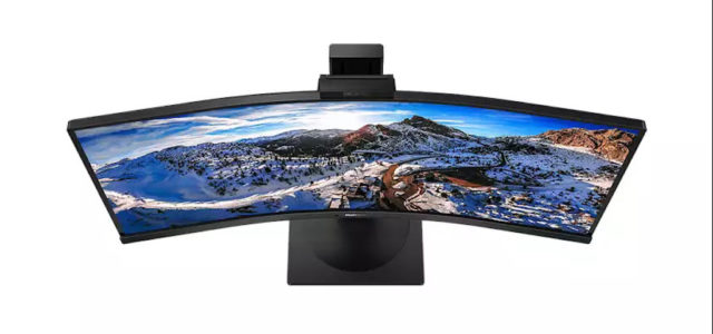 So geht Bildschirmarbeit heute: MMD präsentiert den Philips 346P1CRH