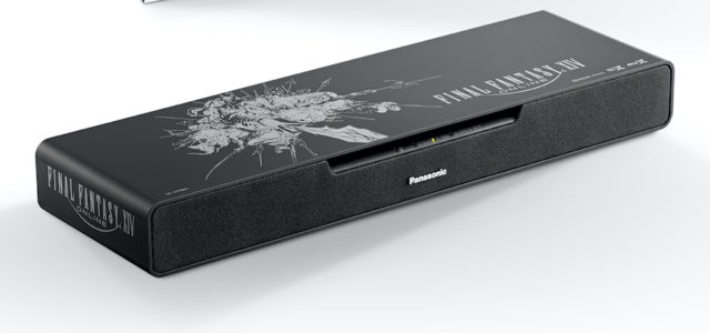 "Panasonic Gaming Lautsprecher ""Sound Slayer"""